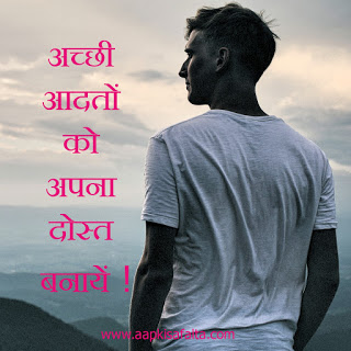 anmol vichar, आपकी सफलता, people