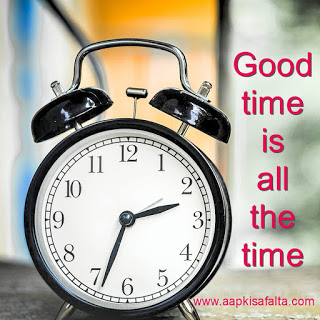 life time, table watch, successful timing, aapki safalta