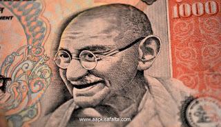 mahatma gandhi, aapki safalta, indian rupee