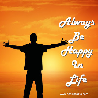 life quotes, aapki safalta, happy, morning