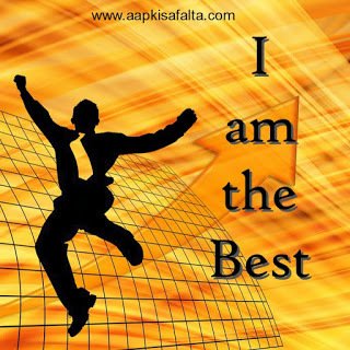 best slogans, success, self confidence, life mantra, aapkisafalta