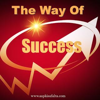 safalta, way of success, सफलता, target
