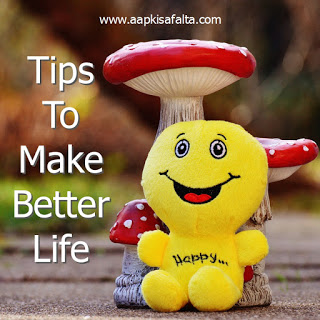 better life changing ideas and habits in hindi, aapki safalta