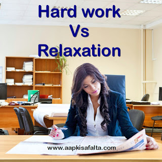 get success in life by hard work with relaxation, aapki safalta
